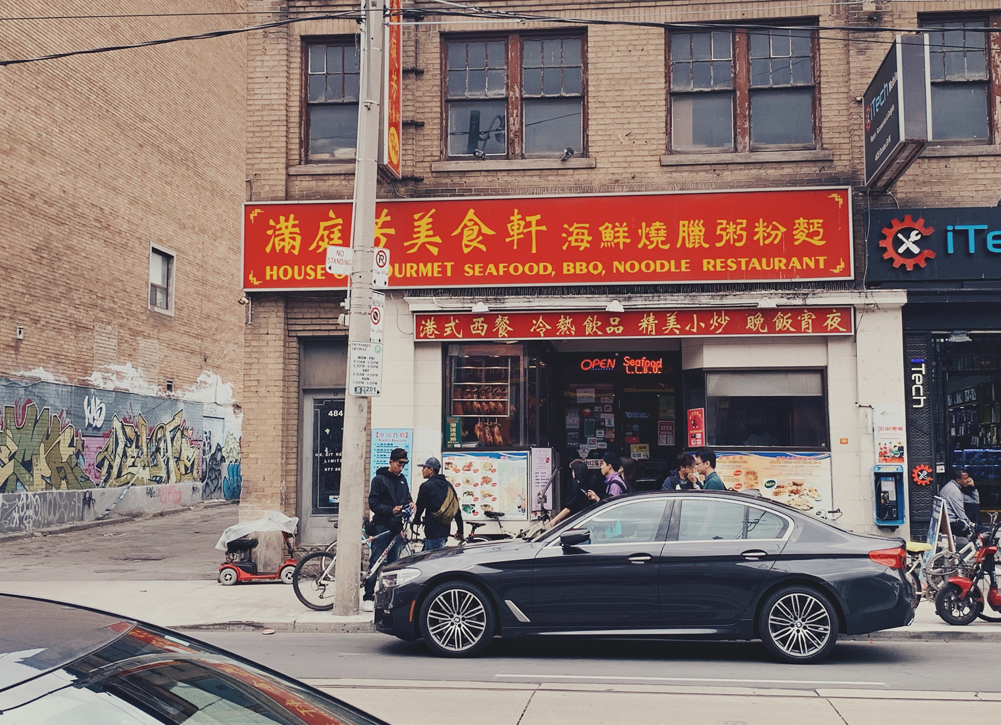 restaurants in Chinatown Toronto, House of Gourmet