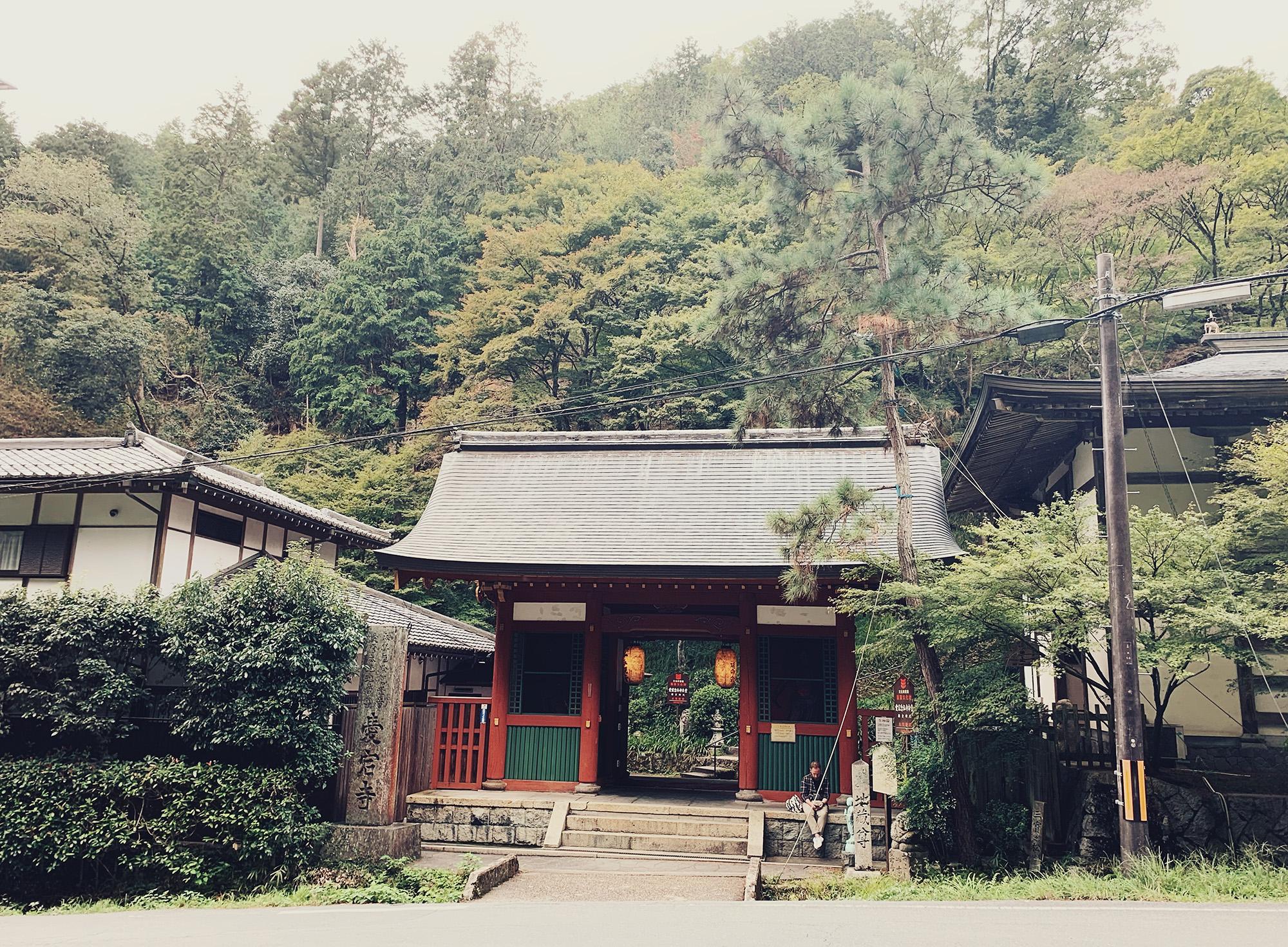 Otagi Nenbutsu-ji - front gate