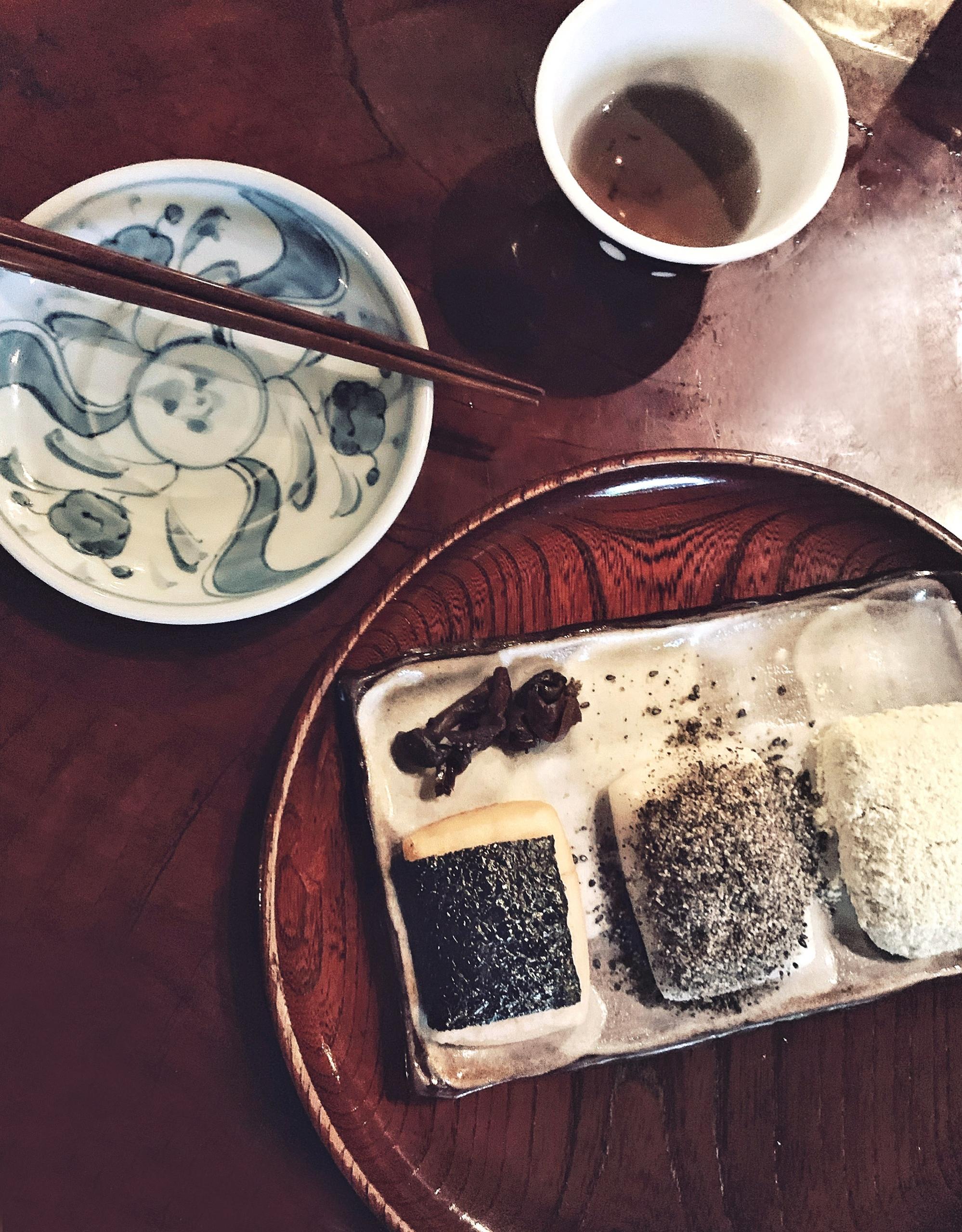 Hakone - mochi