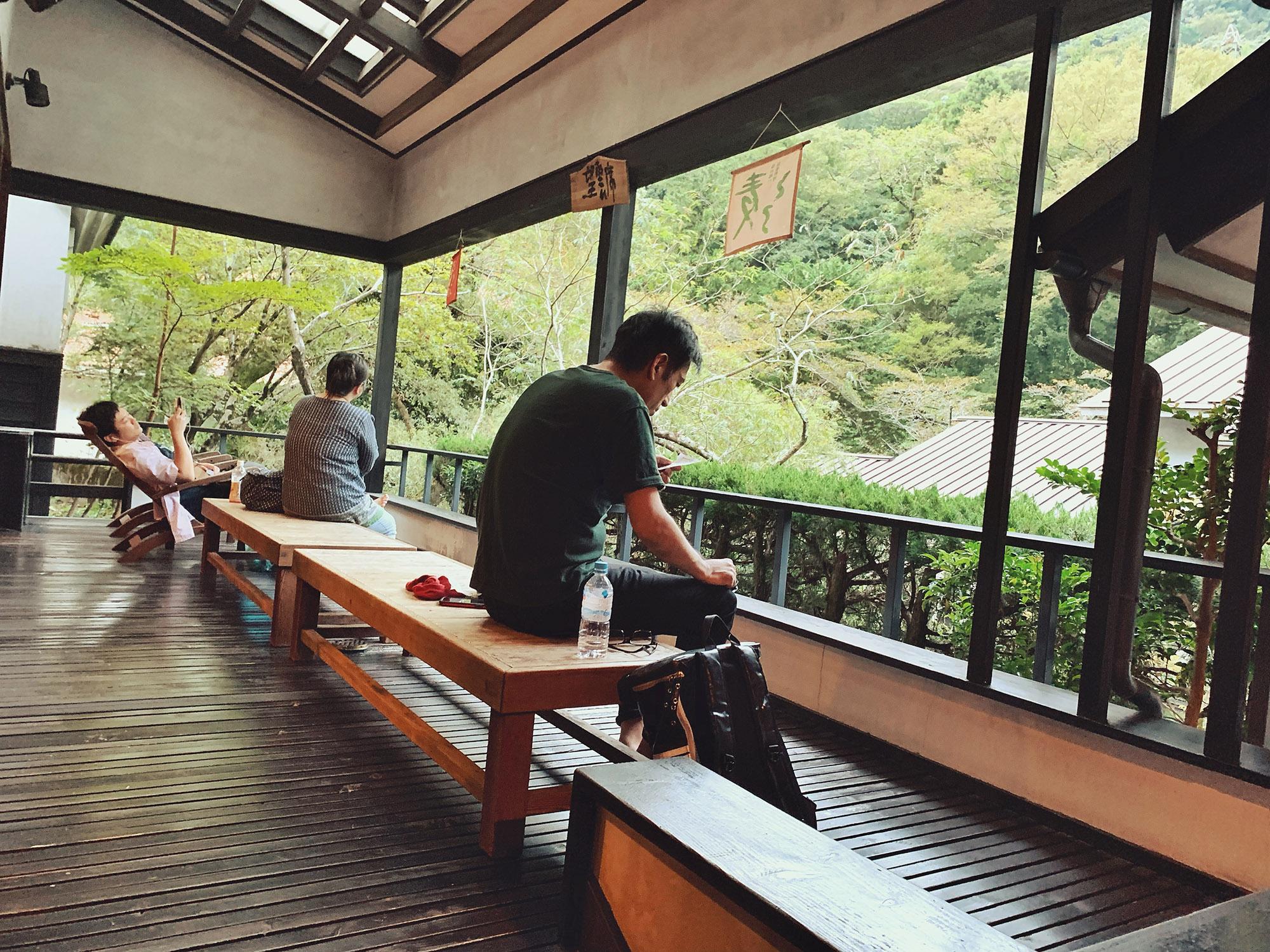 Tenzan onsen in Hakone, Japan
