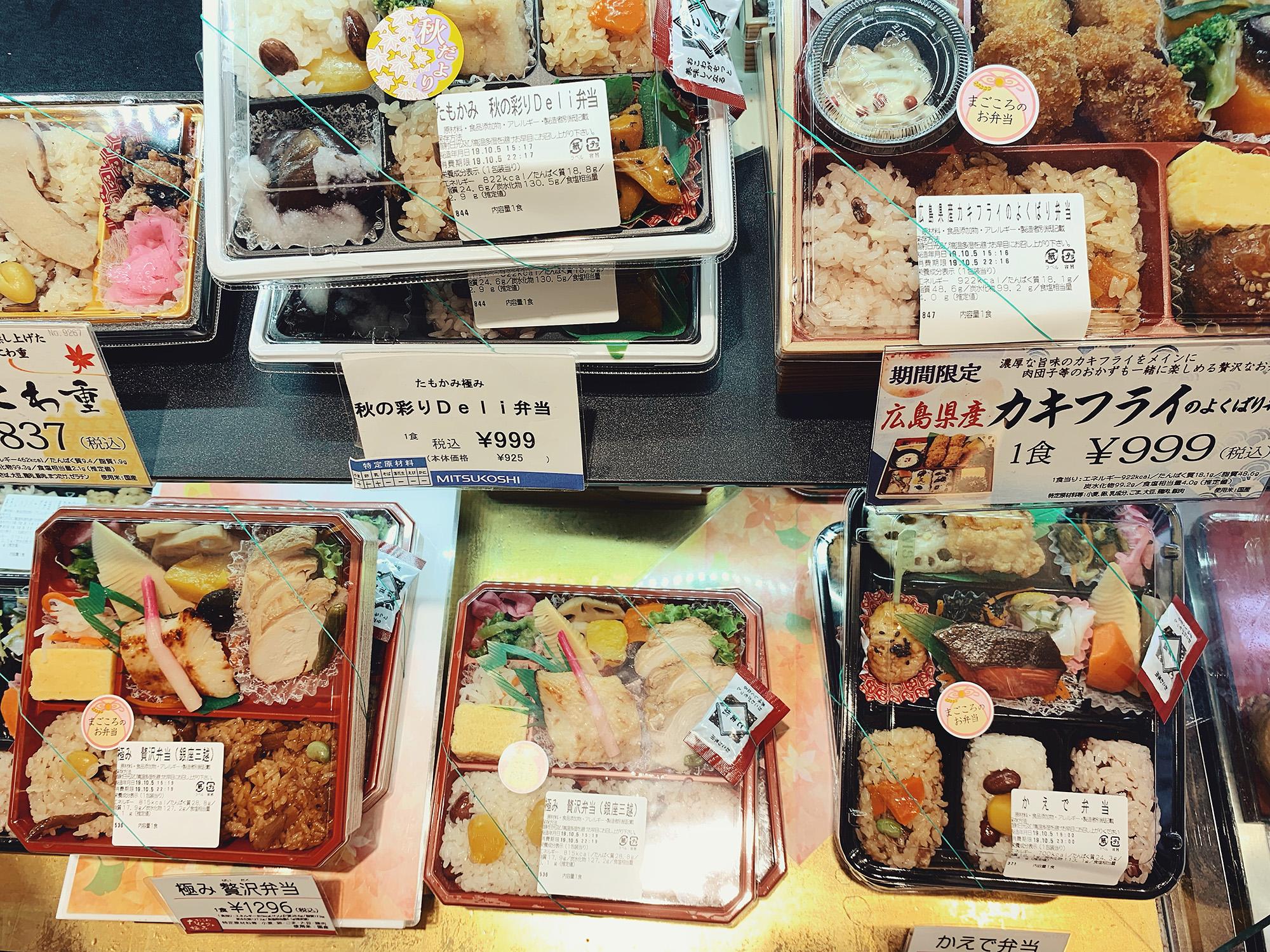 Bento boxes from the Mitsukoshi depachika