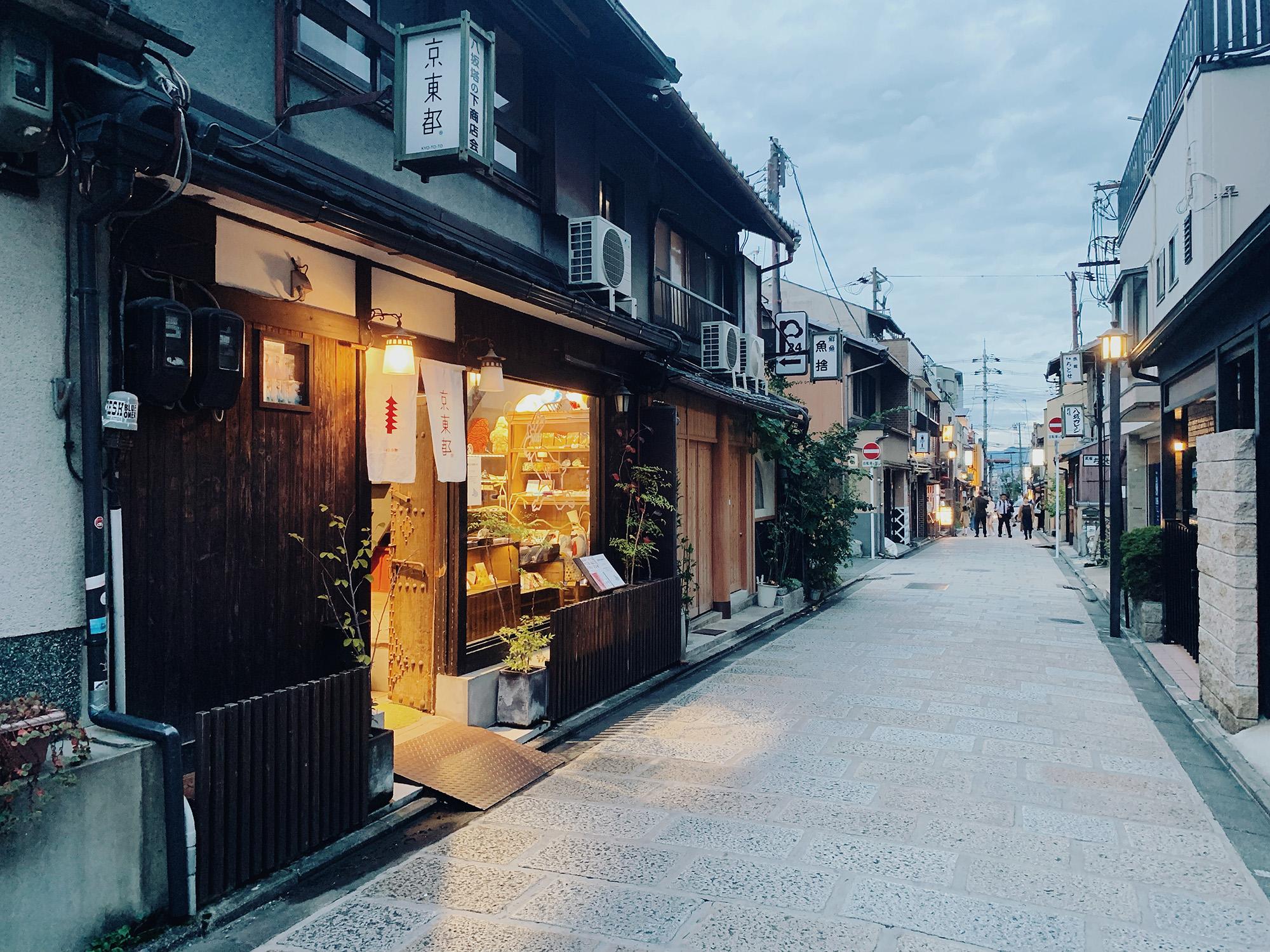 Kyoto Guide - Higashiyama