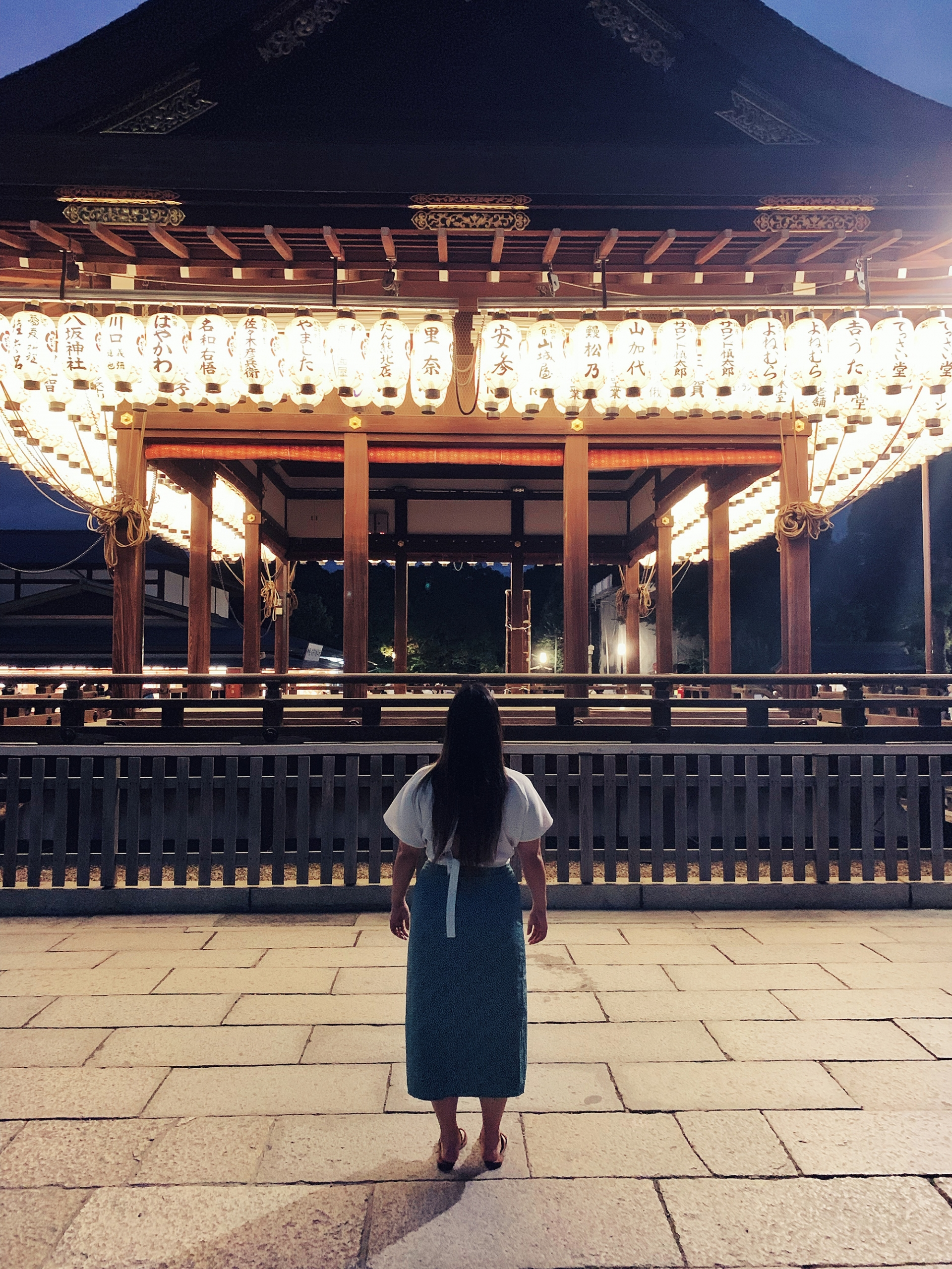 Kyoto Guide - Yasaka Shrine