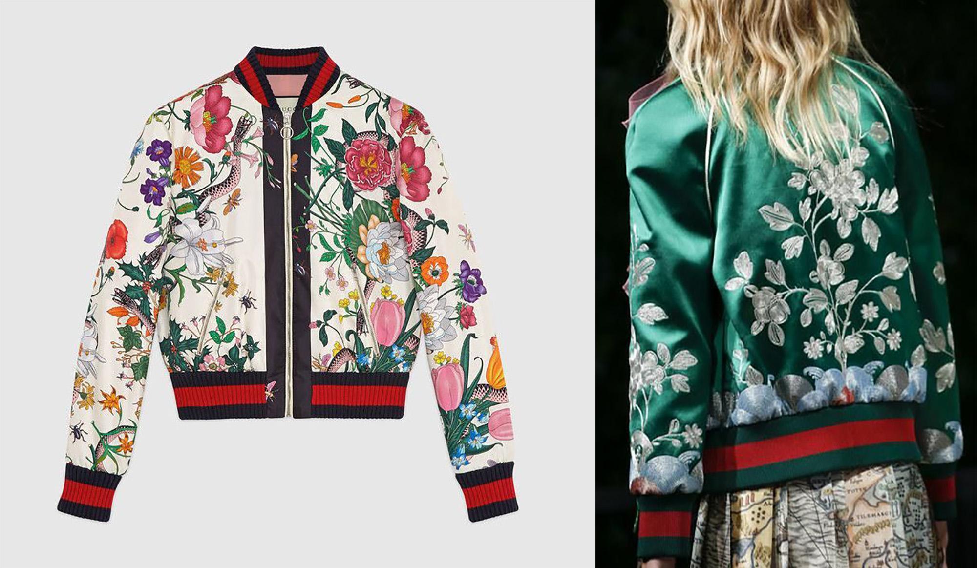 sukajan jacket Japanese souvenir