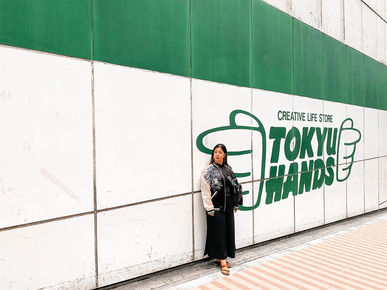 Tokyo souvenirs - Tokyu Hands