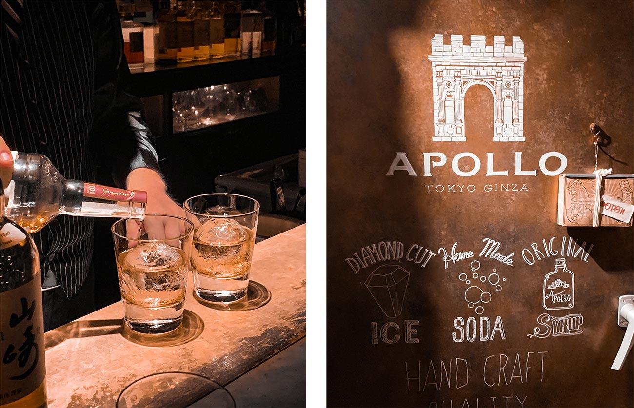 5-Day Tokyo Itinerary - Apollo Bar