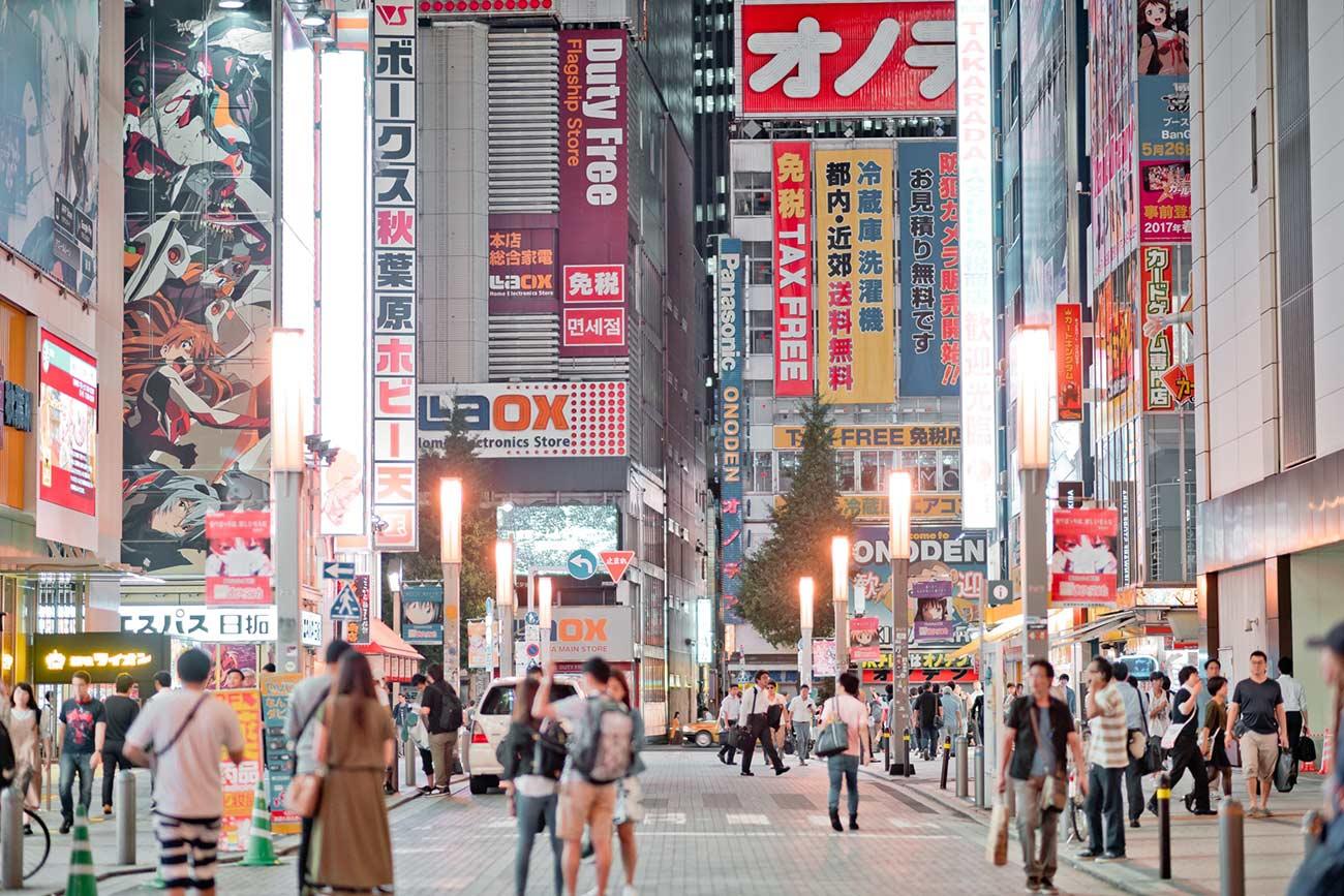 Akihabara - Tokyo itinerary